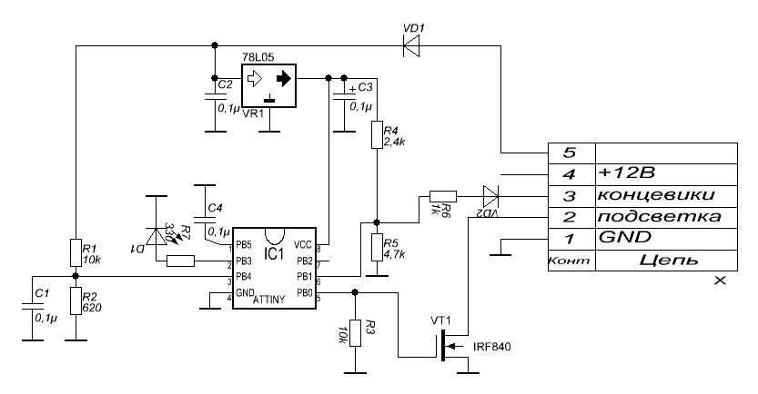 RN3AIG.RU • View topic - Устройство плавного вкл/выкл подсветки ...